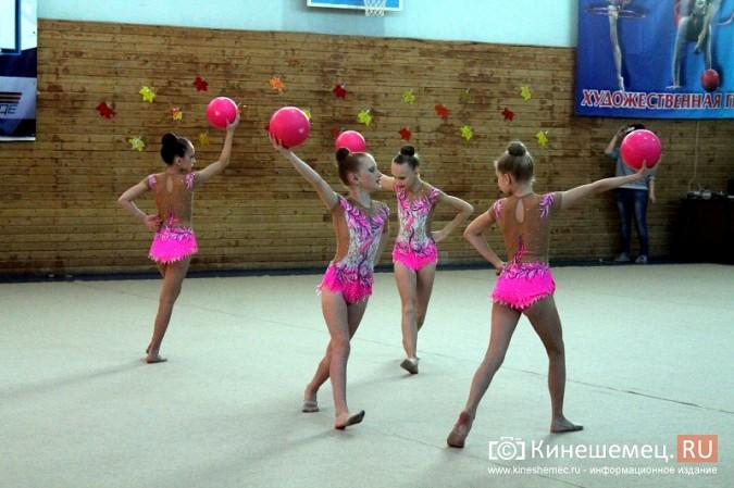 В Кинешме прошел турнир по художественной гимнастике «Золотой листопад» фото 38