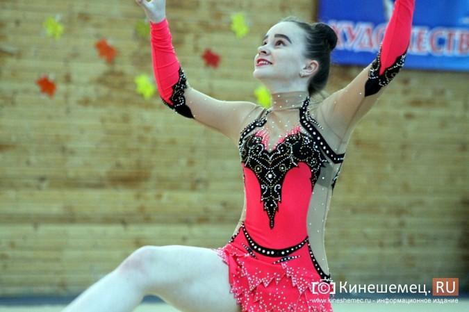 В Кинешме прошел турнир по художественной гимнастике «Золотой листопад» фото 55