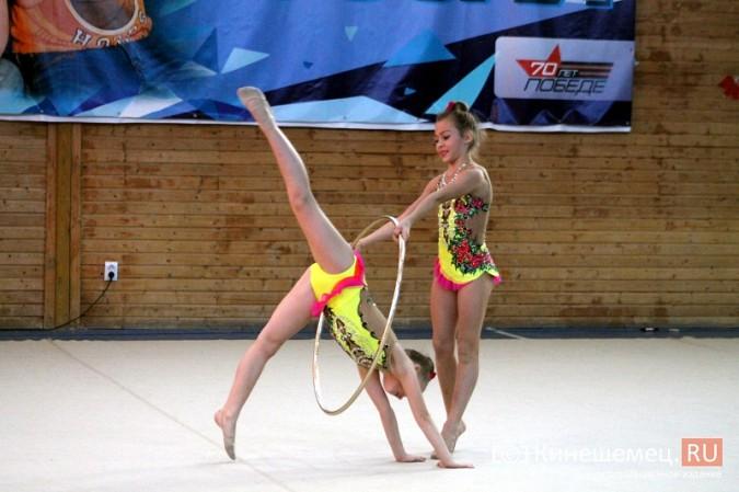 В Кинешме прошел турнир по художественной гимнастике «Золотой листопад» фото 41
