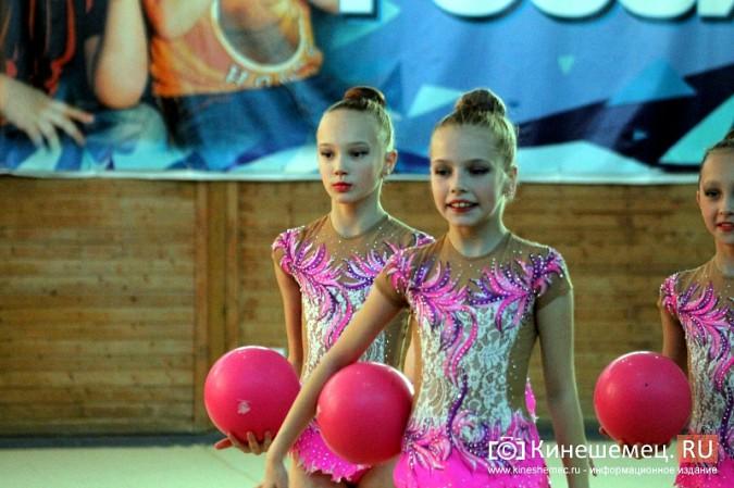 В Кинешме прошел турнир по художественной гимнастике «Золотой листопад» фото 39