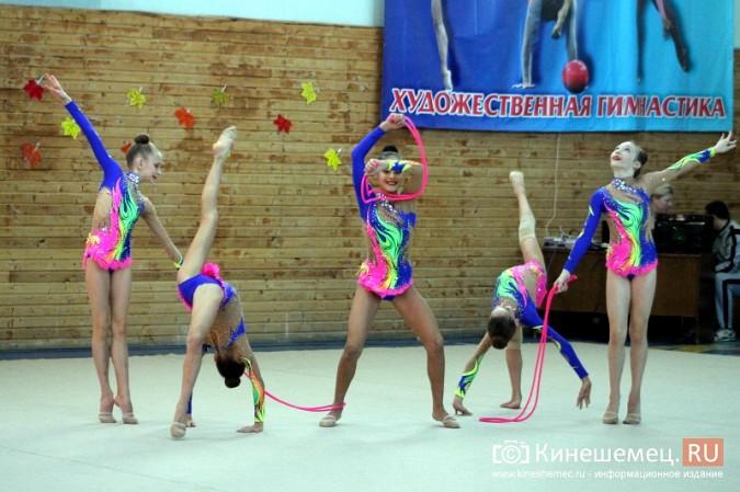 В Кинешме прошел турнир по художественной гимнастике «Золотой листопад» фото 49