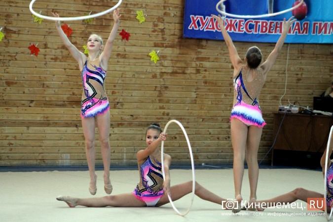 В Кинешме прошел турнир по художественной гимнастике «Золотой листопад» фото 45