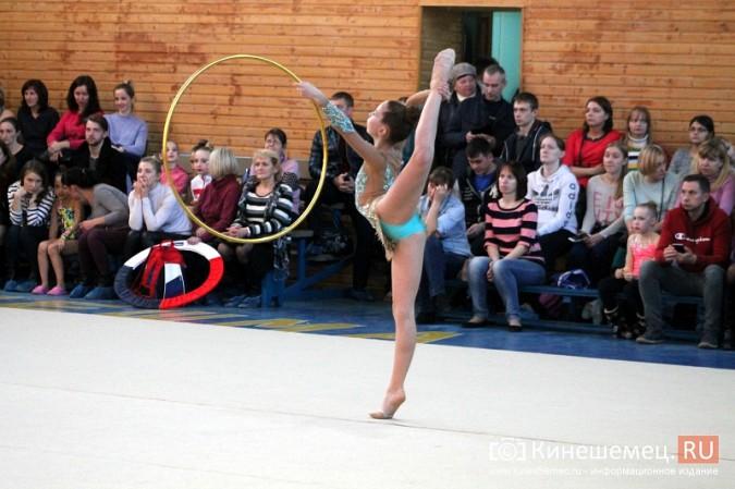 В Кинешме прошел турнир по художественной гимнастике «Золотой листопад» фото 47