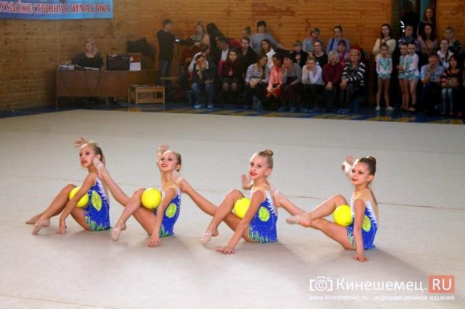 В Кинешме прошел турнир по художественной гимнастике «Золотой листопад» фото 25