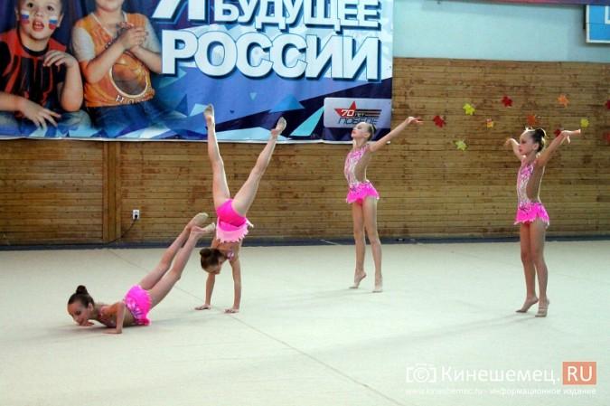 В Кинешме прошел турнир по художественной гимнастике «Золотой листопад» фото 32