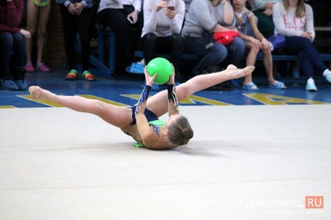 В Кинешме прошел турнир по художественной гимнастике «Золотой листопад» фото 8