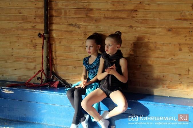 В Кинешме прошел турнир по художественной гимнастике «Золотой листопад» фото 21