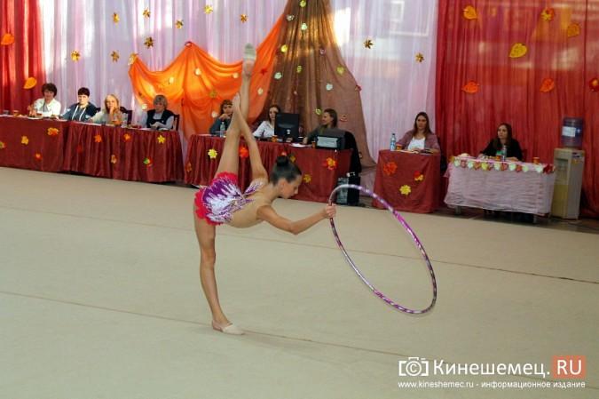 В Кинешме прошел турнир по художественной гимнастике «Золотой листопад» фото 2