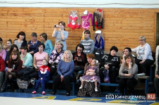 В Кинешме прошел турнир по художественной гимнастике «Золотой листопад» фото 50