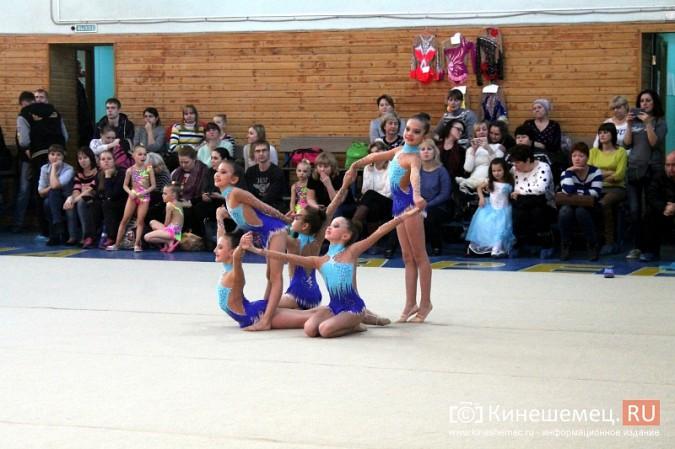 В Кинешме прошел турнир по художественной гимнастике «Золотой листопад» фото 29