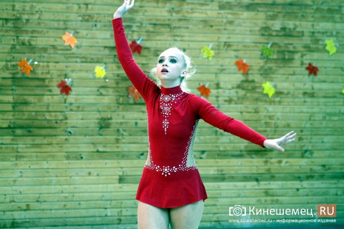 В Кинешме прошел турнир по художественной гимнастике «Золотой листопад» фото 57