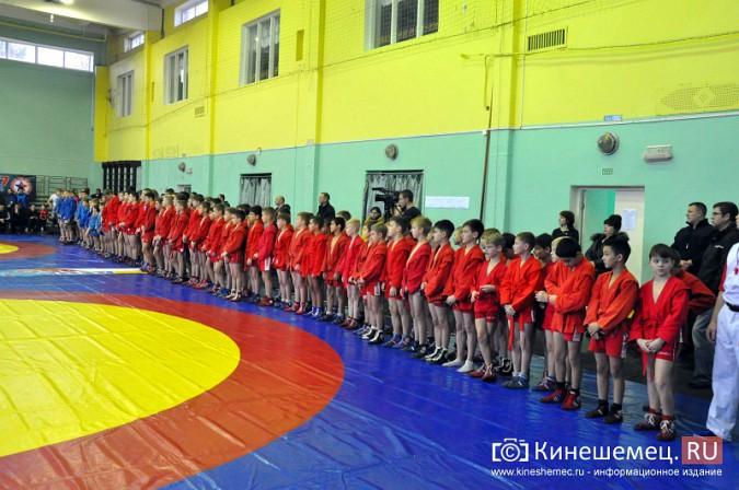 В Кинешме прошел турнир городов России по самбо фото 2