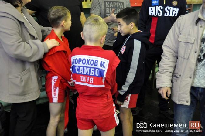 В Кинешме прошел турнир городов России по самбо фото 6