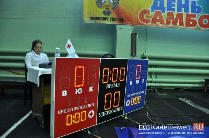 В Кинешме прошел турнир городов России по самбо фото 3