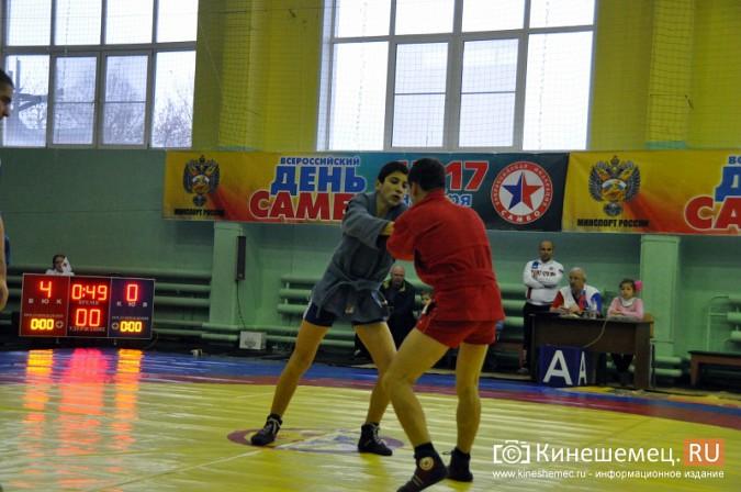 В Кинешме прошел турнир городов России по самбо фото 11