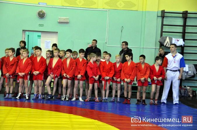 В Кинешме прошел турнир городов России по самбо фото 4