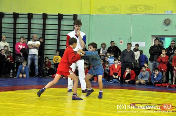 В Кинешме прошел турнир городов России по самбо фото 28