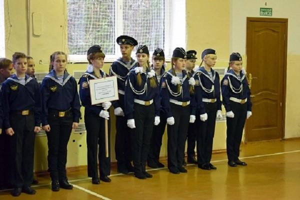 Кинешемские морские кадеты успешно выступили в Подмосковье фото 7
