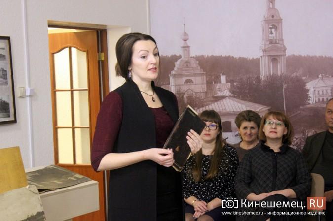 В Кинешме открылась выставка фотографа Сергея Михалина фото 3