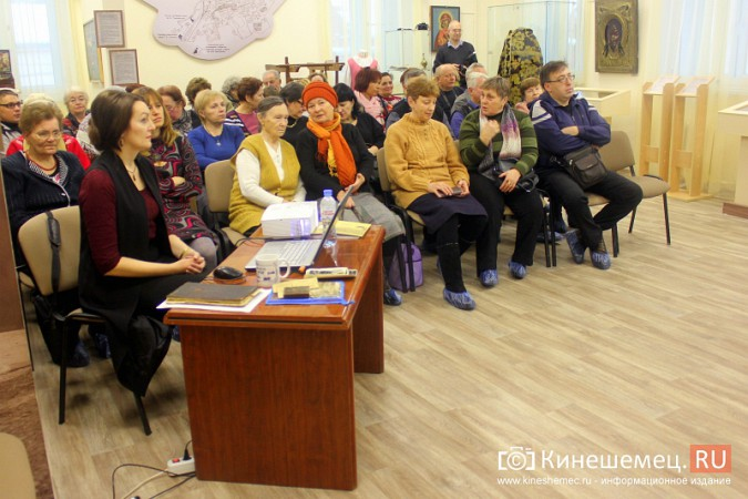 В Кинешме открылась выставка фотографа Сергея Михалина фото 2