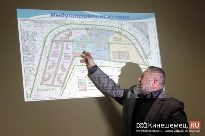 Инвесторы рассказали, какие проекты будут реализованы в моногороде Наволоки фото 11