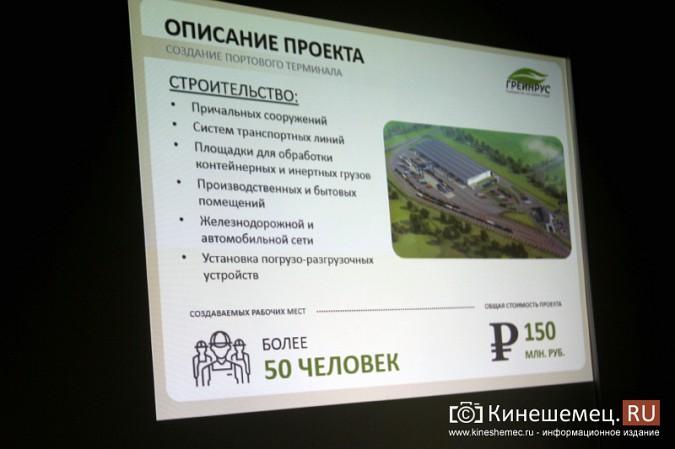 Инвесторы рассказали, какие проекты будут реализованы в моногороде Наволоки фото 6