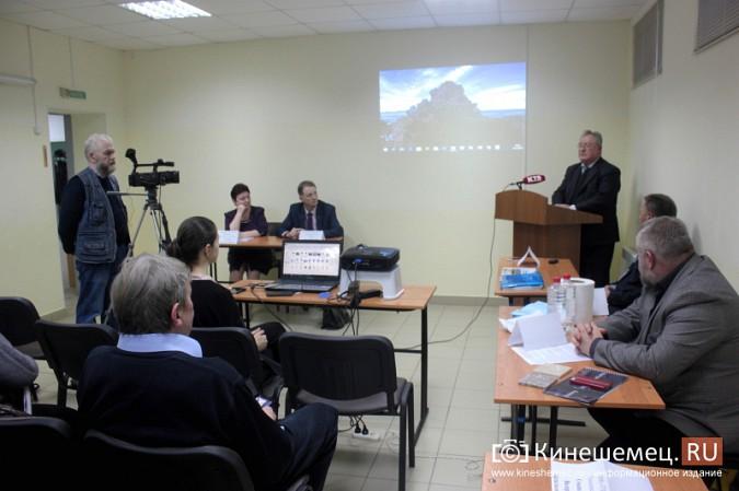 Инвесторы рассказали, какие проекты будут реализованы в моногороде Наволоки фото 8