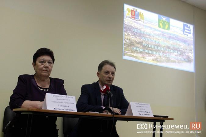 Инвесторы рассказали, какие проекты будут реализованы в моногороде Наволоки фото 2