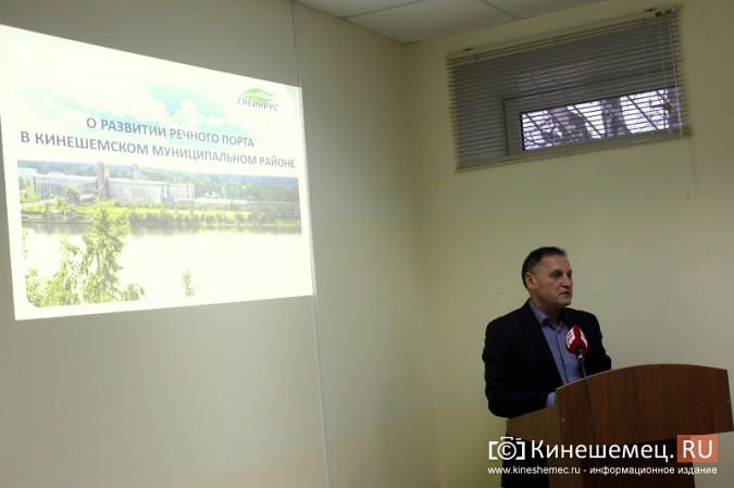 Инвесторы рассказали, какие проекты будут реализованы в моногороде Наволоки фото 5