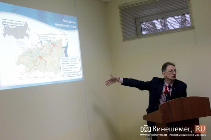 Инвесторы рассказали, какие проекты будут реализованы в моногороде Наволоки фото 4