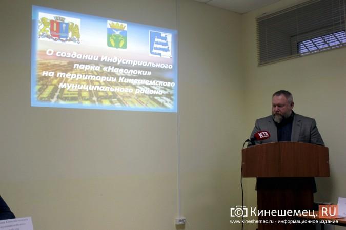 Инвесторы рассказали, какие проекты будут реализованы в моногороде Наволоки фото 10