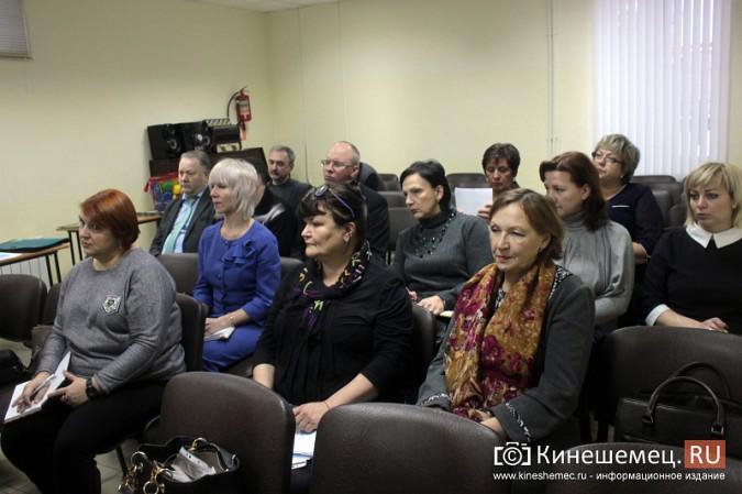 Инвесторы рассказали, какие проекты будут реализованы в моногороде Наволоки фото 3