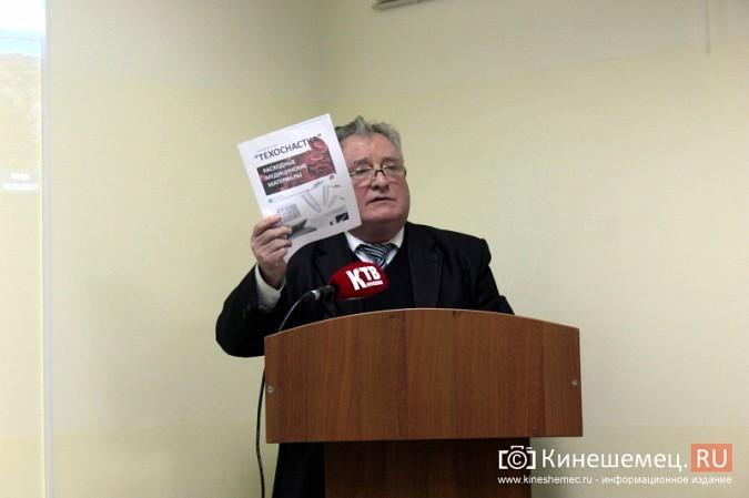 Инвесторы рассказали, какие проекты будут реализованы в моногороде Наволоки фото 9