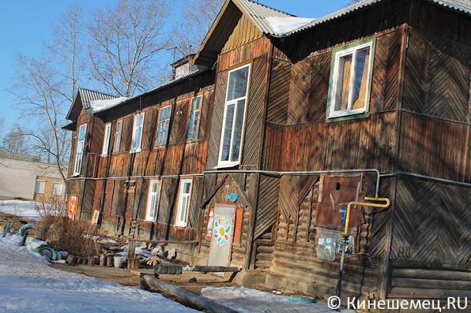 В Кинешме в новый список аварийных домов попал 71 дом фото 3