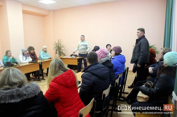 Управление образования Кинешмы проверяет комитет противодействия коррупции фото 7