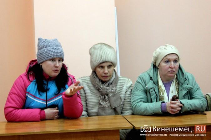 Управление образования Кинешмы проверяет комитет противодействия коррупции фото 4