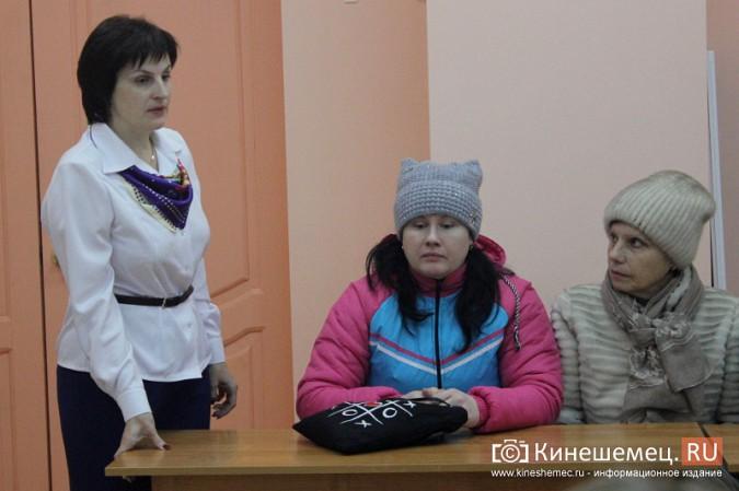 Управление образования Кинешмы проверяет комитет противодействия коррупции фото 6
