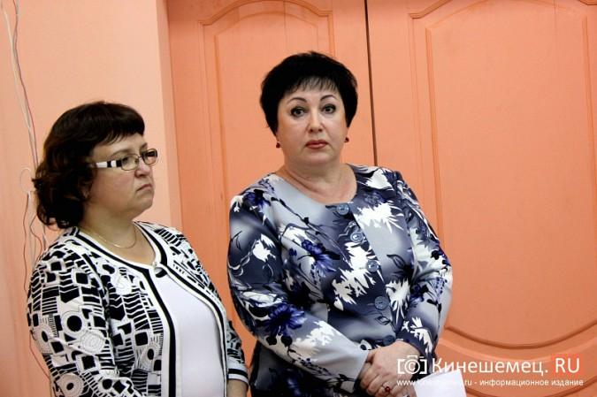 Управление образования Кинешмы проверяет комитет противодействия коррупции фото 3