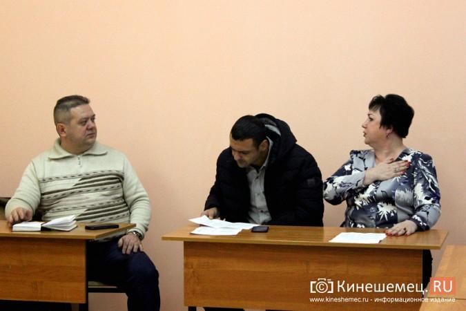 Управление образования Кинешмы проверяет комитет противодействия коррупции фото 5