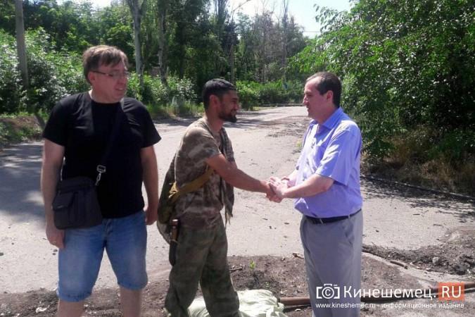Кинешемцы хотят помочь раненому ополченцу ДНР с позывным «Абдулла» фото 2