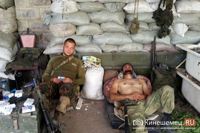 Кинешемцы хотят помочь раненому ополченцу ДНР с позывным «Абдулла» фото 3