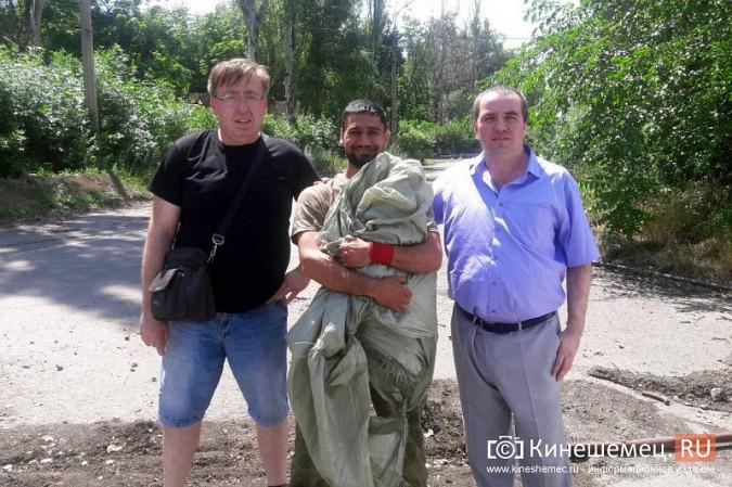 Кинешемцы хотят помочь раненому ополченцу ДНР с позывным «Абдулла» фото 4