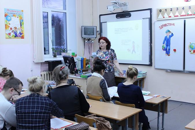 С коллегами делится опытом учитель начальных классов Елена Туманова