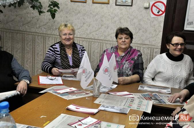 Партия пенсионеров поздравила кинешемцев с Новым годом! фото 3