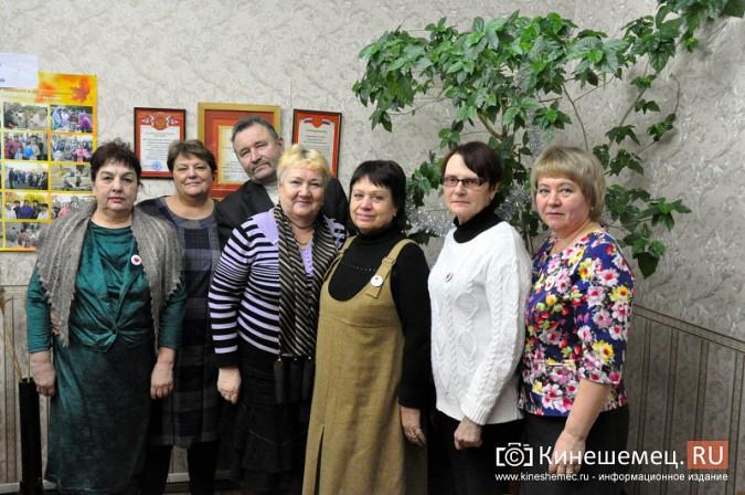 Партия пенсионеров поздравила кинешемцев с Новым годом! фото 6