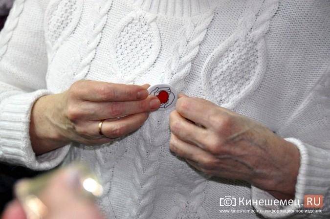 Партия пенсионеров поздравила кинешемцев с Новым годом! фото 4
