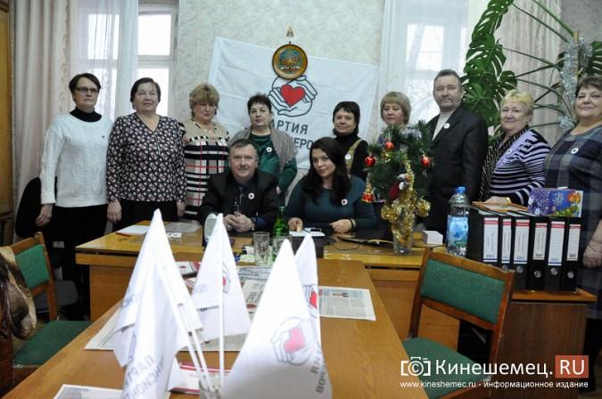 Партия пенсионеров поздравила кинешемцев с Новым годом! фото 5