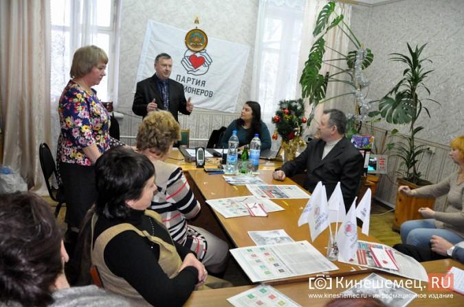Партия пенсионеров поздравила кинешемцев с Новым годом! фото 2