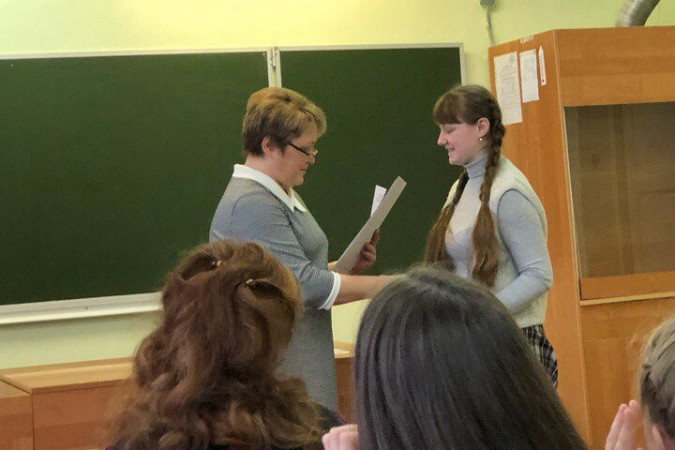 В кинешемской школе №19 чествовали олимпиадников фото 2