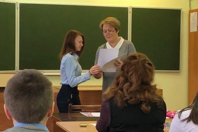 В кинешемской школе №19 чествовали олимпиадников фото 4